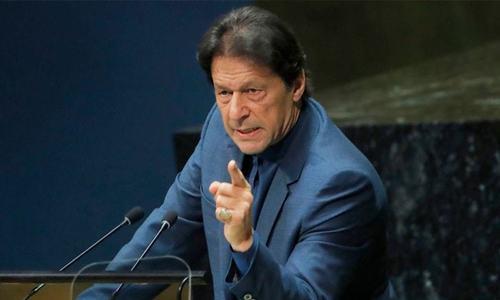 میں وزیر اعظم پاکستان ہوں، ہم غزہ اور فلسطین کے ساتھ کھڑے ہیں، عمران خان