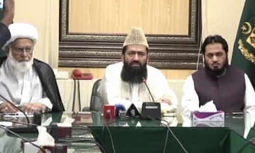 Ruet-i-Hilal Committee meeting underway to sight Eid moon