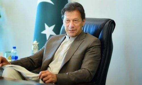 وزیر اعظم عمران خان کا عید الفطر پر قوم کے نام پیغام