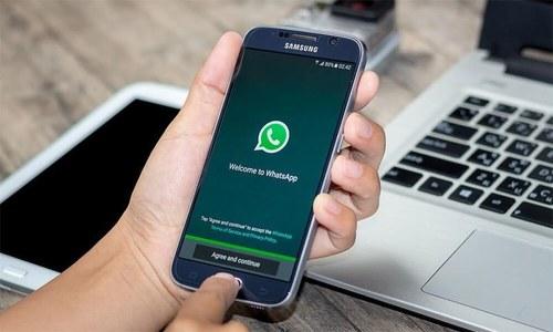 واٹس ایپ کی نئی پرائیویسی پالیسی کو نہ ماننے والوں کے ساتھ کیا ہوگا؟