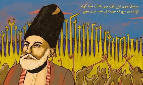 THE INCONSOLABLE GHALIB