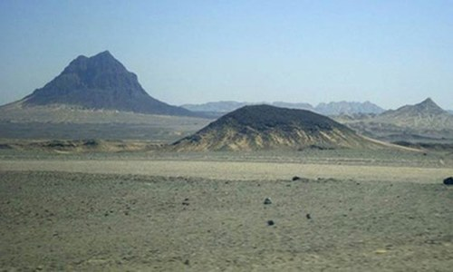 Local firm offers to develop Reko Diq reserves
