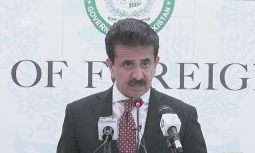'غیر ذمہ دارانہ بیانات، بے بنیاد الزامات'، دفتر خارجہ کا افغانستان سے تحفظات کا اظہار