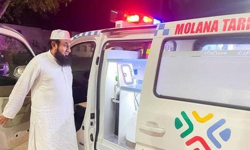 ملبوسات کے برانڈ کے بعد مولانا طارق جمیل نے ایمبولینس سروس کا آغاز کردیا