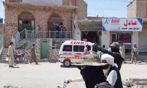 At least 5 injured in blast at Quetta's Qambrani Road