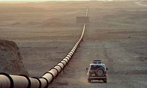 Russia, Pakistan agree to build gas pipeline
