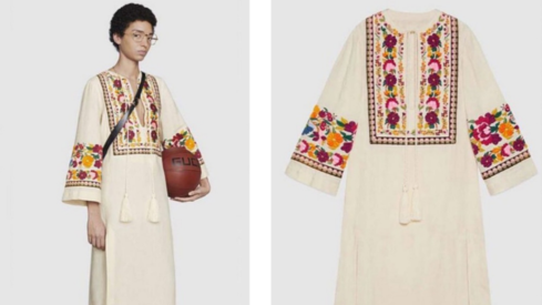 Gucci is selling a very familiar kurta. Got a spare Rs540,977?