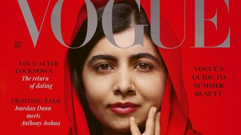Malala Yousafzai just made it to the cover of British Vogue and we couldn't be more proud