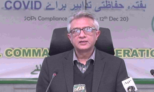 Pakistan among world's top 30 states in terms of vaccine doses administered: Dr Faisal Sultan