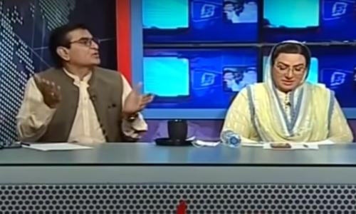 Firdous Ashiq Awan slaps PPP MNA Qadir Khan Mandokhail on set of TV show