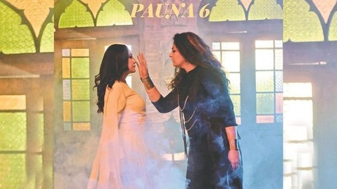 Maham Suhail's 'Pauna 6' is dazed and confused