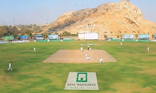 Inter-city cricket championship to start from July 5