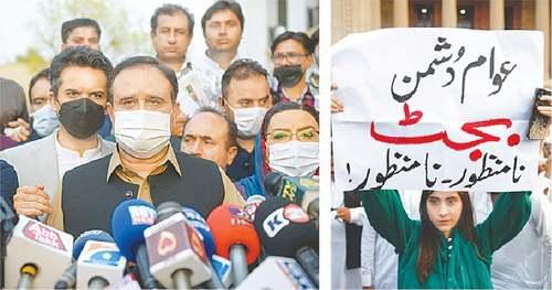 BUDGET 2021-22: Punjab doles out massive uplift funds for PTI legislators