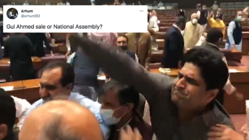Pakistani Twitter is fed up with MNAs acting like unruly schoolchildren in the National Assembly