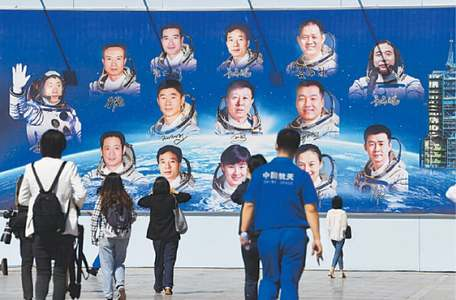 China to launch high-stakes crewed mission to space today