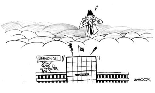Cartoon: 17 June, 2021