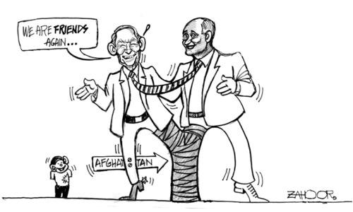Cartoon: 18 June, 2021