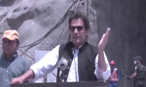 داسو ڈیم سے پیدا ہونے والی بجلی سستی اور صنعتی ترقی کا ضامن ہوگی، عمران خان