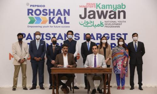 Kamyab Jawan and PepsiCo join hands to launch Pakistan's largest internship program