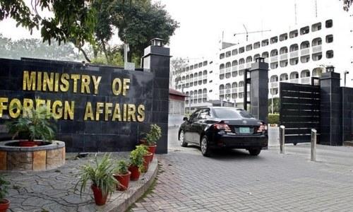 بھارت نے عالمی عدالت انصاف کے فیصلے کو غلط انداز میں پیش کیا، دفتر خارجہ