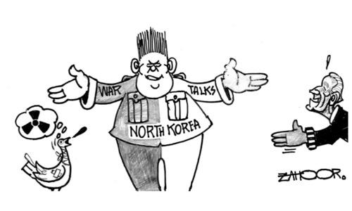 Cartoon: 20 June, 2021