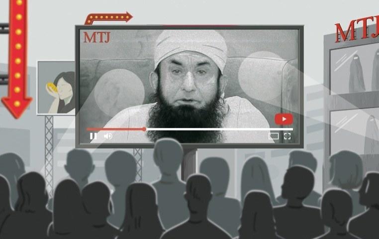 MTJ: A maulana for our times
