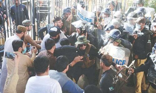 بلوچستان: اپوزیشن لیڈر، 9 اراکین اسمبلی کے خلاف مقدمہ درج