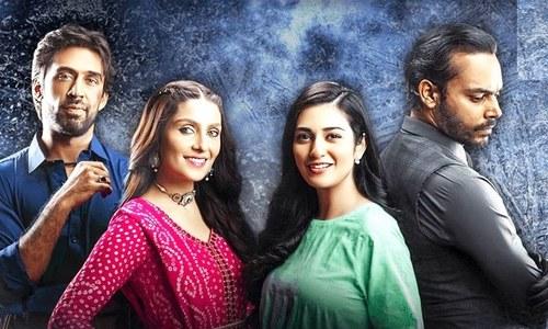 عائزہ خان اور سارہ خان کا علی رحمٰن کے ساتھ رومانوی ڈراما 'لاپتہ'