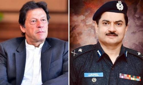 وزیراعظم کا اے آئی جی حیدرآباد کے خلاف باقاعدہ کارروائی کا حکم
