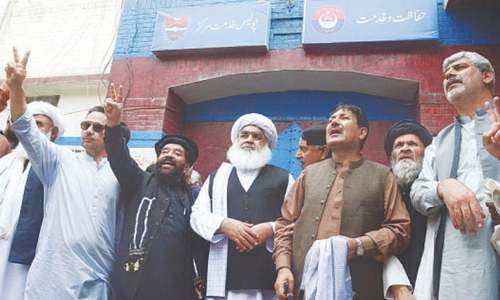 Balochistan opposition MPAs offer arrest