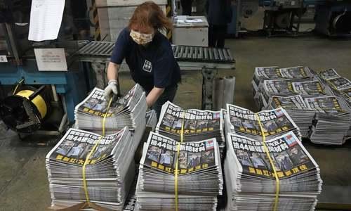 Hong Kong's Apple Daily newspaper says it may shut down