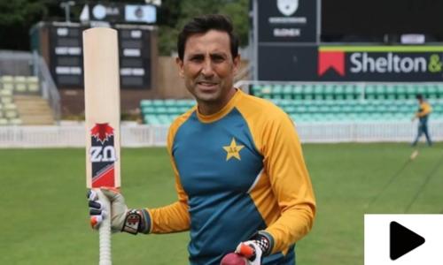 قومی ٹیم کے بیٹنگ کوچ یونس خان عہدے سے مستعفی