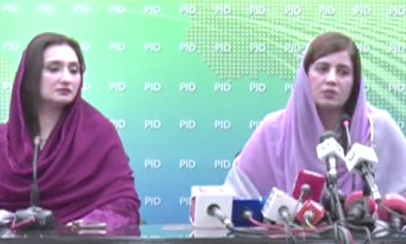 PTI female MNAs defend PM Imran's heavily criticised comments on rape