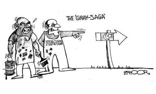 Cartoon: 23 June, 2021