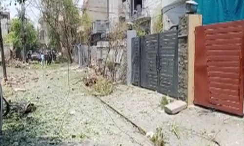 لاہور: جوہر ٹاؤن میں دھماکا، 4 افراد زخمی