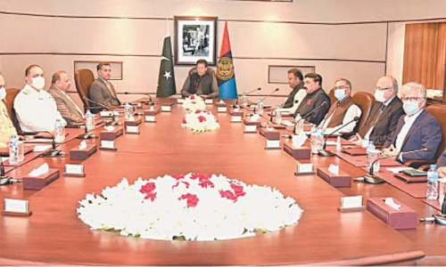 Intelligence coordination body becomes functional, finally