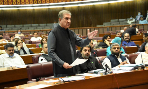 Govt gets walkover in key National Assembly session
