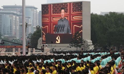 Xi warns against foreign bullying as China marks party centenary