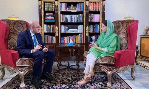 Politicians, journalists condemn FIA notice to Nadeem Malik over claims on Arshad Malik case