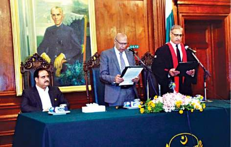 New LHC chief justice takes oath