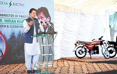 E-bike production launched to curb pollution