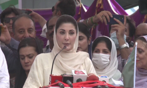 Maryam accuses PM Imran of 'buying votes' ahead of AJK elections