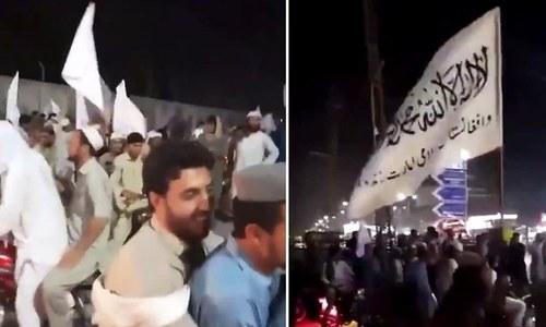 Probe begins into display of Afghan Taliban's flags