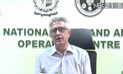 May seek Pakistan Army's help to implement Covid-19 measures: Dr Faisal