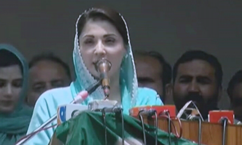 'Institutions' must follow Nawaz's narrative if Pakistan has to progress: Maryam