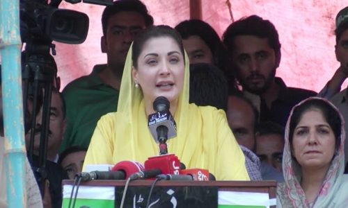 Imran will not be allowed to change AJK status: Maryam