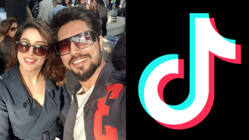 Mehwish Hayat and her siblings are making our days better with their TikTok content