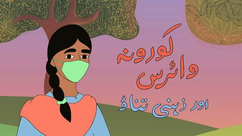 This animated film tells you about the toll coronavirus takes on your mental health
