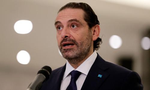 Hariri gives up bid to form Lebanese govt