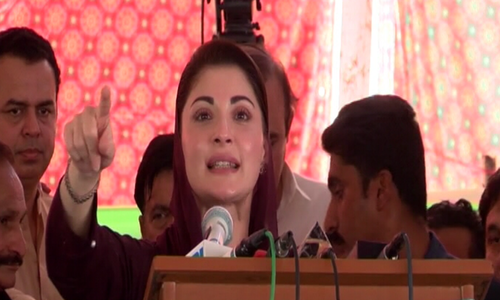 Maryam warns 'vote thieves' ahead of AJK elections